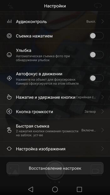 HuaweiHinor5c