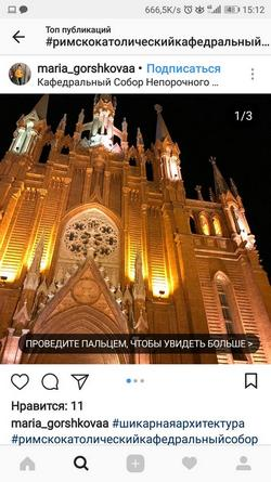 Biggest catholic cathedral in Moscow