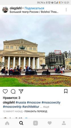 The Bolshoi Theater