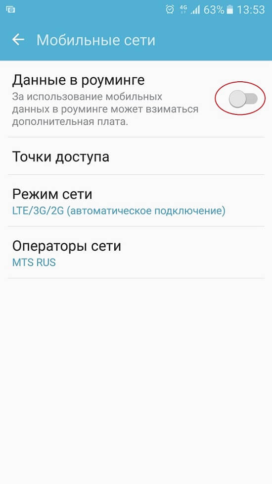 скриншот Android