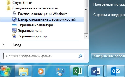 http://www.media.mts.ru/upload/contents/10544/win7_add_01.jpg