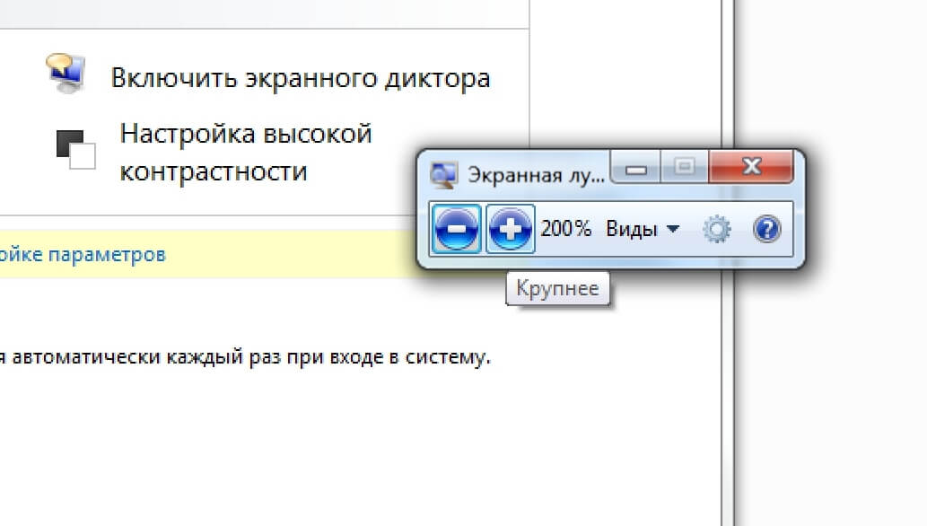 http://www.media.mts.ru/upload/contents/10544/win7_add_03.jpg