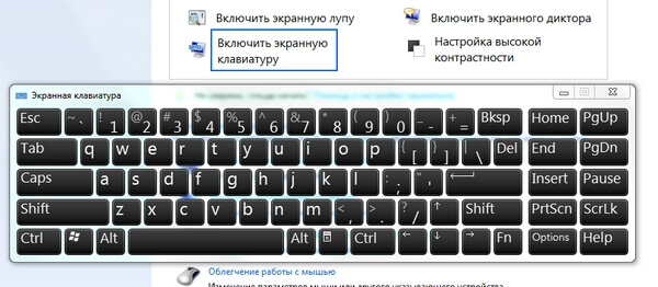 http://www.media.mts.ru/upload/contents/10544/win7_add_04.jpg
