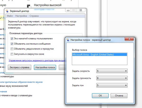 http://www.media.mts.ru/upload/contents/10544/win7_add_05.jpg